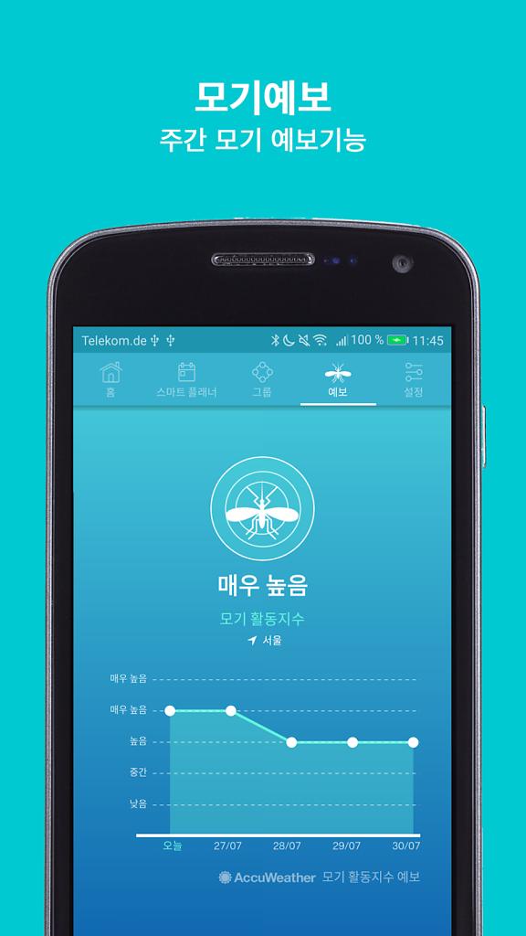 misquito-forecast-koreanwebp.png